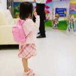 Handling the First Day of Preschool