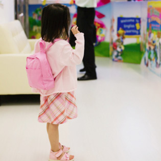 Handling the First Day of Preschool