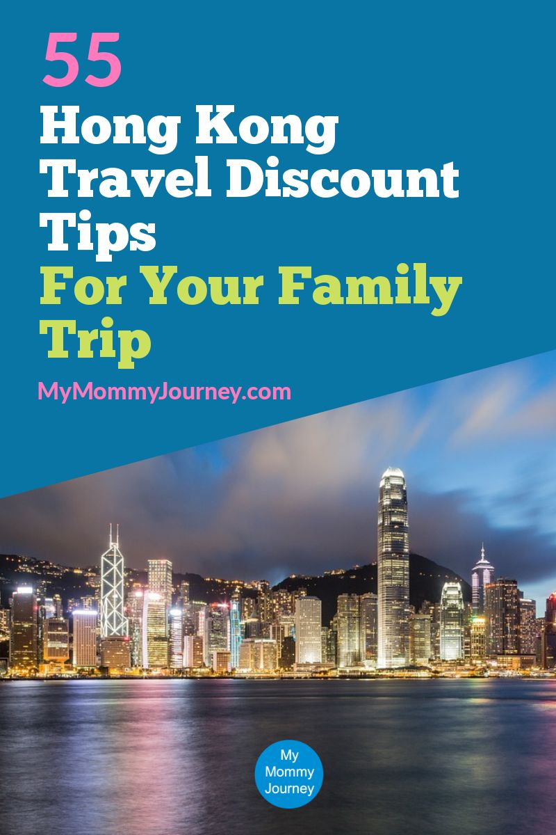 Hong Kong travel discount tips, family trip, travel discount tips, Hong Kong