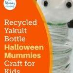Halloween Mummies Yakult Pinterest2